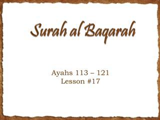 Surah  al  Baqarah