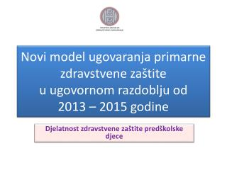Novi model ugovaranja primarne zdravstvene zaštite u ugovornom razdoblju od  2013 – 2015 godine