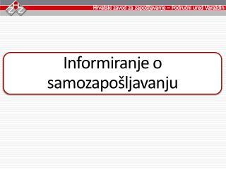 Hrvatski zavod za zapošljavanje –  Područni ured  Varaždin