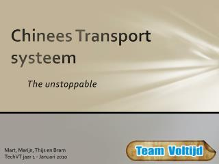 Chinees Transport systeem