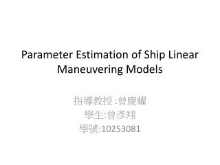 Parameter Estimation of Ship Linear  Maneuvering Models