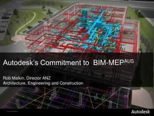Autodesk |  Integration with the AMCA