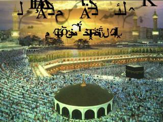 قال علي (ْع) : رحم الله امراءعرف