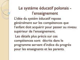 Le syst�me �ducatif  polonais -  l �enseignement