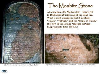 http://www.jacksonsnyder.com/arc/bible-news/Ancient-Literature/Los-Lunas-Stone.htm