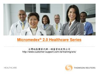 Micromedex ®  2.0 Healthcare Series
