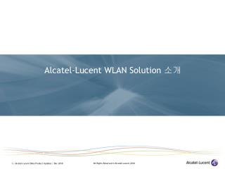 Alcatel-Lucent WLAN Solution  소개