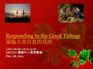 Responding to the Good Tidings 面临大喜信息的反应