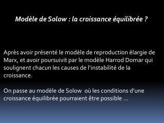 Modèle de Solow : la croissance équilibrée  ?