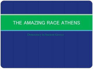 THE AMAZING RACE ATHENS