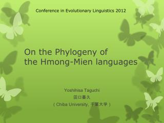On  the Phylogeny of  the  Hmong-Mien  languages