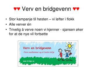 ♥♥  Verv en bridgevenn  ♥♥