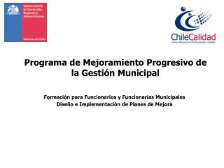 Formación para Funcionarios y Funcionarias Municipales Diseño e Implementación de Planes de Mejora