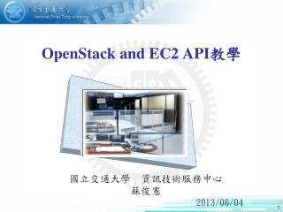 OpenStack  and EC2 API 教學