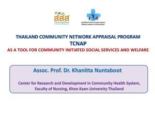Assoc. Prof. Dr.  Khanitta Nuntaboot