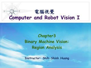 電腦視覺 Computer  and Robot Vision I