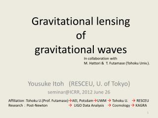 Gravitational lensing  of  gravitational waves