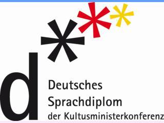 Einführung des  DSD II
