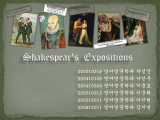 Shakespear's  Expositions