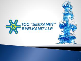 В 1972 г.  Было принято решение о строительстве в Алма-Ате завода « Гидромаш ».