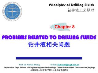 PROBLEMS RELATED TO DRILLING FLUIDS 钻井液相关问题
