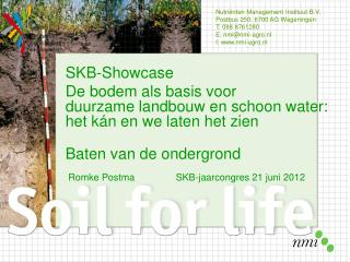 SKB- Showcase