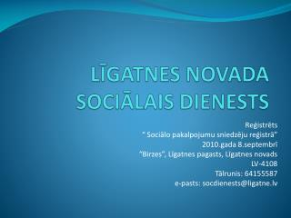 LĪGATNES NOVADA SOCIĀLAIS DIENESTS