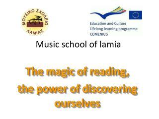 Music school of lamia
