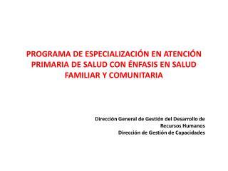 Dirección General de Gestión del Desarrollo de Recursos Humanos