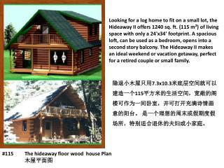 #115 The hideaway floor wood  house Plan 木屋平面图