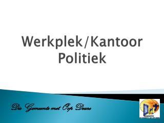 Werkplek/Kantoor Politiek