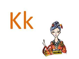 k → ite k ite k → itchen k itchen