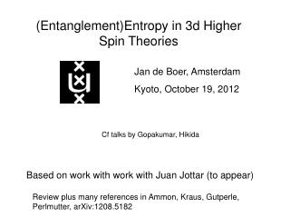 (Entanglement)Entropy in 3d Higher Spin Theories