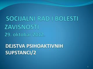 SOCIJALNI RAD I BOLESTI ZAVISNOSTI  29. oktobar 2012.