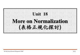 Unit   18 More on Normalization ( 表格 正規 化 探討 )