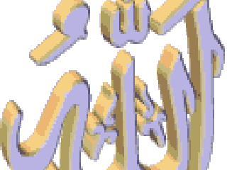 Nama  lain  dari surat  al  fatihah