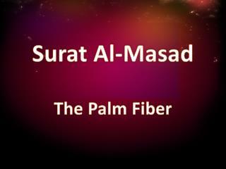 Surat  Al- Masad