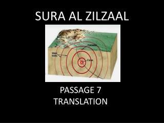 SURA AL ZILZAAL