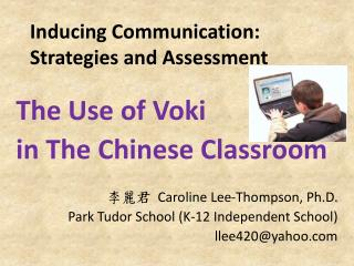 Inducing Communication: Strategies and Assessment