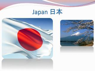 Japan  ??