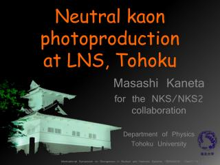 Neutral kaon photoproduction  at LNS, Tohoku