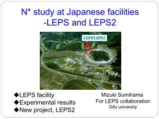 LEPS/LEPS2