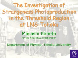 The Investigation of  Strangeness Photoproduction  in the Threshold  R egion  at LNS-Tohoku