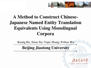 Kuang Ru ; Jinan  Xu ;  Yujie  Zhang;  Peihao  Wu Beijing  Jiaotong  University