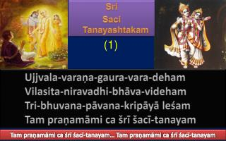 Ujjvala-vara ņ a- gaura - vara - deham Vilasita-niravadhi-bhāva-videham