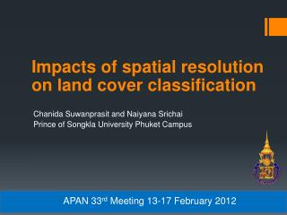 Impacts of spatial resolution on land cover  classification