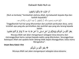 Dakwah Nabi Nuh  as أَنِ اعْبُدُوا اللَّهَ وَاتَّقُوهُ وَأَطِيعُونِ