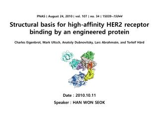 Structural basis for high-affinity HER2 receptor binding by an engineered protein