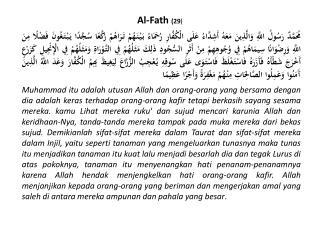 Al- Fath (29 )