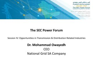 The SEC Power Forum